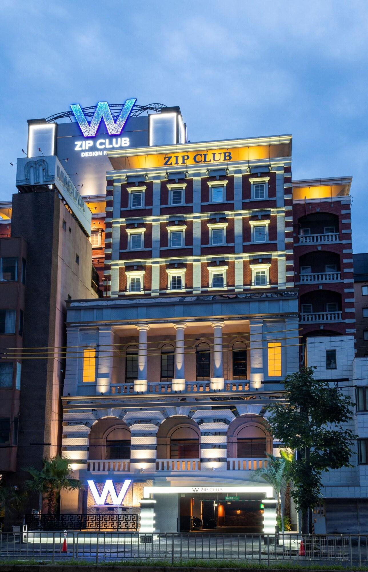W Zip Club Design Hotel (大人専用)